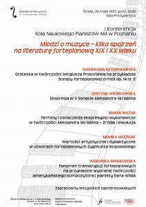 24.05.2017 konferencja koła pianistów