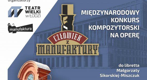 Konkurs kompozytorski dla studentów iabsolwentów uczelni muzycznych