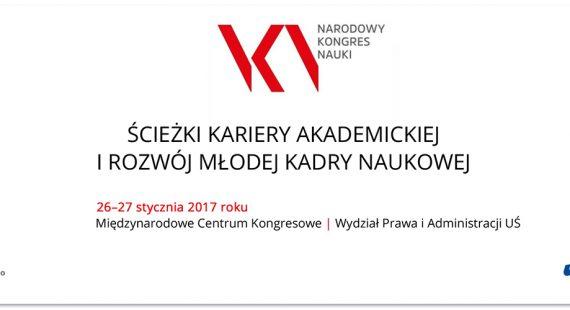 nkn_katowice