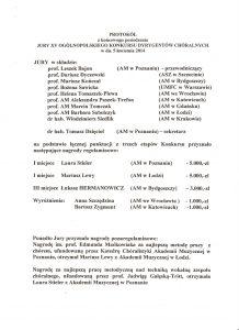 Protokół Jury XV Konkursu (1) (1)